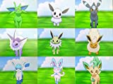 All 9 Shiny Eeveelutions For Pokemon Omega Ruby Alpha Sapphire XY
