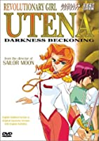 Revolutionary Girl Utena: Darkness [DVD] [Import]