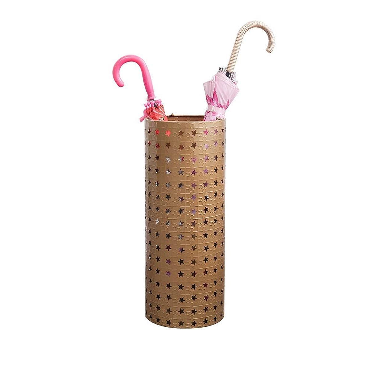 動作シャットクック傘立て、20X50cm円形傘樽彫刻傘立て収納濡れた傘棚に適したシンプルな傘立て3色廊下傘立て(色:金)