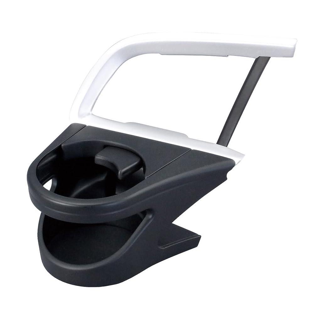 アクセスできない防水散歩に行く槌屋ヤック 車用 ドリンクホルダー 助手席用 (AC取付) フィット専用 SY-H5