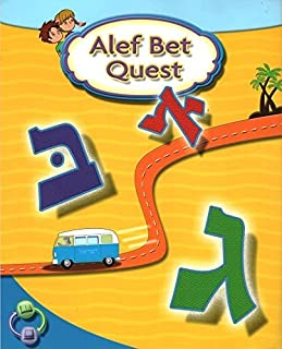 Alef Bet Quest (Book with CD-ROM)