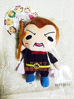 !Hey!Say!JUMP 有岡大貴 だいきんぐ ぬいぐるみマスコット IO 2017 グッズ...