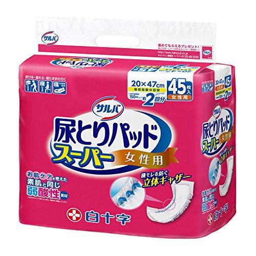 サルバ 尿とりパッド スーパー 女性用 45枚入(テープタイプ用)