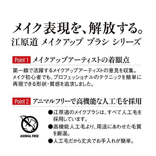 江原道(コウゲンドウ)チークブラシ