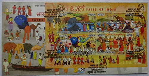 Sams Shopping Fairs of India MSFDC Stamp