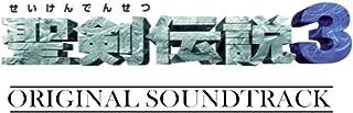 聖剣伝説3 Original Soundtrack
