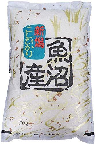 【特A1等米使用】令和元年産 新潟 魚沼産 コシヒカリ 5�s 白米 精米 単一原料米 魚沼 コシヒカリ