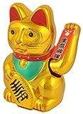 ISO TRADE Gatto Cinese Portafortuna Maneki-Neko - Simbolo di buona Fortuna 3064, Farbe/Color:Gold/Gold