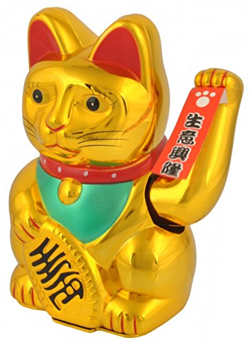 ISO TRADE Gato Chino de la Suerte Dorado Maneki-Neko - símbolo de Buena Fortuna #3064, Farbe/Color:Gold