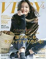 バッグinサイズ 2020年 02 月号 [雑誌]: VERY(ヴェリィ) 増刊