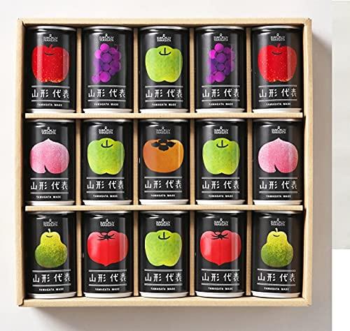 [15本セット]  山形から直送 果汁100%ジュース 山形代表