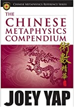 Chinese Metaphysics Compendium: 1