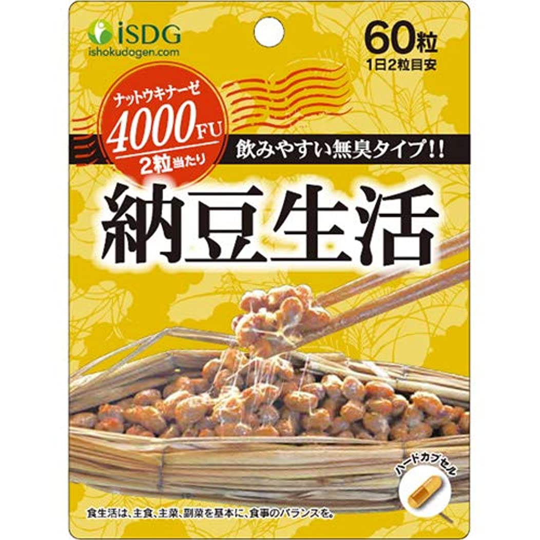 適合炭素欺医食同源ドットコム 納豆生活 60粒×10個セット