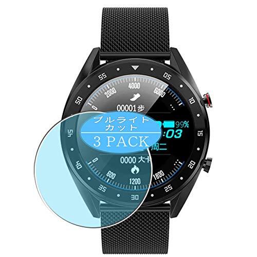 VacFun 3 Piezas Filtro Luz Azul Protector de Pantalla Compatible con Bakeey M9 Smartwatch Smart Watch, Screen Protector Película Protectora(Not Cristal Templado)