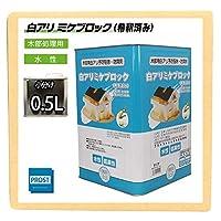 白アリ 防除剤 ミケブロック (希釈済) 0.5L/