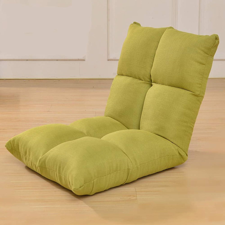 Lazy Sofa,Tatami Single Mini Foldable Small Sofa,Bed Computer Chair,Dormitory Panelnet Backrest Chair-C 110x56x16cm(43x22x6inch)
