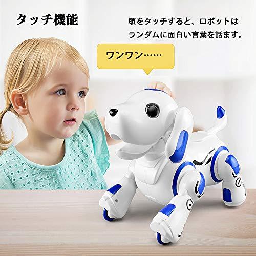 Freedom『ペットロボットパピー』