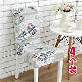 ZTMN Stuhlhussen Stuhlkissenset Siamese Home Stretch Stuhl Paket Stuhlhussen @D (Vier Teile)