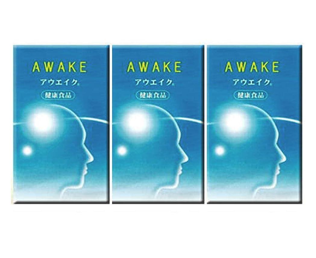 ハグ有名人プレートアウエイク「AWAKE」3個セット