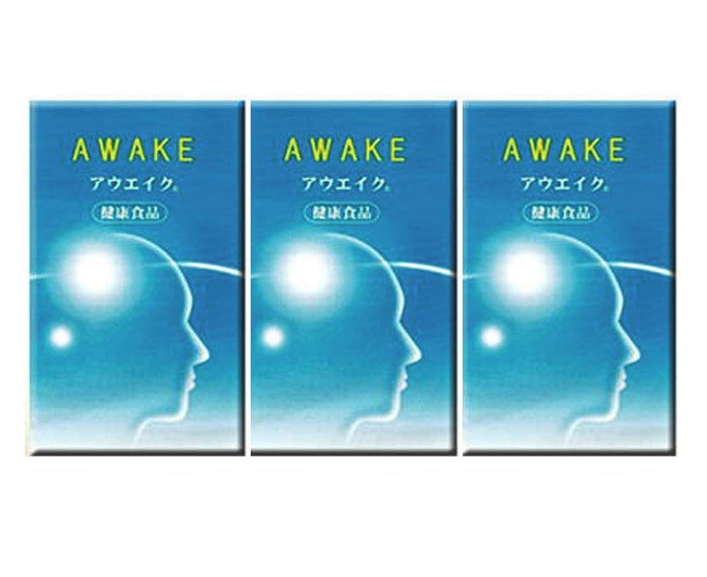 アルネアルファベット順仕方アウエイク「AWAKE」3個セット