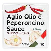 KALDI オリジナル ペペロンチーノソース 30g