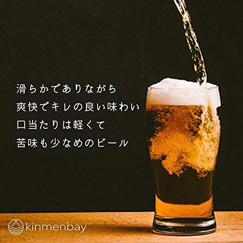 台灣啤酒『台湾ビールマンゴー』