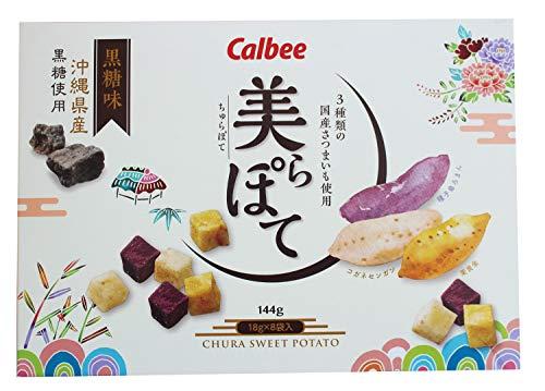 美らぽて 18g×8袋入り×5箱 カルビー 3種類の国産さつまいも使用 沖縄産黒糖使用 食べやすい スナック 沖縄土産