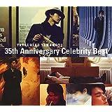 Tatsuhiko Yamamoto 35th Anniversary Celebrity Best(DVD付)