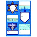 Hanukkah Labels Self Adhesive Hanukkah Gift Tags - Hanukkah Stickers with To From – Assorted Chanukah Gift Tag Stickers Foil Detail - 4 Sheets, Six Varying Size Sticky Gift Labels Per Sheet - 24 Total