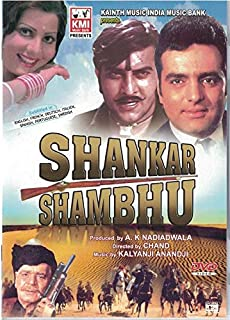Shankar Shambhu (Brand New Single Disc Dvd, Hindi Language, With English Subtitles, Released By KMI Music Bank)