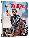 【Amazon.co.jp限定】スパルタカス 4K Ultra HD+ブルーレイ スチールブック仕様[4K ULTRA HD + Blu-ray]
