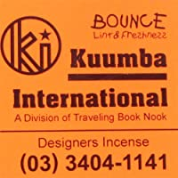 KUUMBA/クンバ『incense』(BOUNCE) (Regular size)