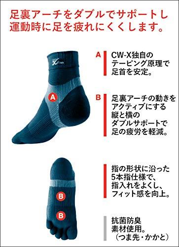 (シーダブルエックス)CW-XPARTS男女兼用5本指サポートソックスショートタイプBCR610(NV-ネイビー、M)