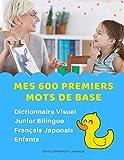 Mes 600 Premiers Mots de Base Dictionnaire Visuel Junior Bilingue Français Japonais Enfants: Apprendre a lire livre pour développer le vocabulaire des ... pocket dictionary for children aux débutants