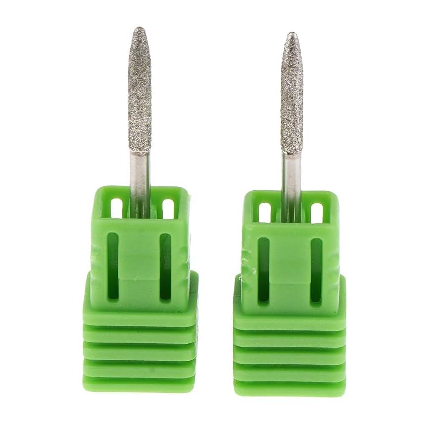 独立して繰り返す定常CUTICATE ネイルファイル ドリルビット マニキュアツール 爪やすり 2個 全7選択 - 01