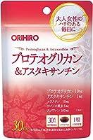オリヒロ プロテオグリカン&アスタキサンチン 30粒×10個