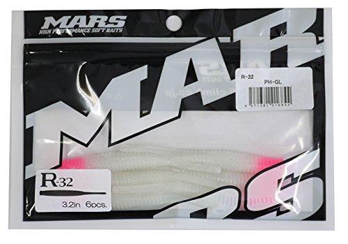 MARS(マーズ) ワーム ルアー R-32 PH-GL (ヒルクライム)