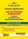 General Knowledge for Judicial Services Examinations
