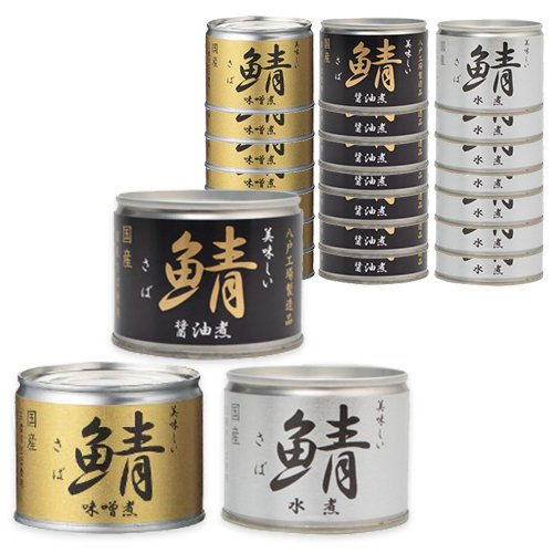 伊藤食品 美味しい鯖缶 【水煮8缶・醤油煮8缶・味噌煮8缶】24缶セット