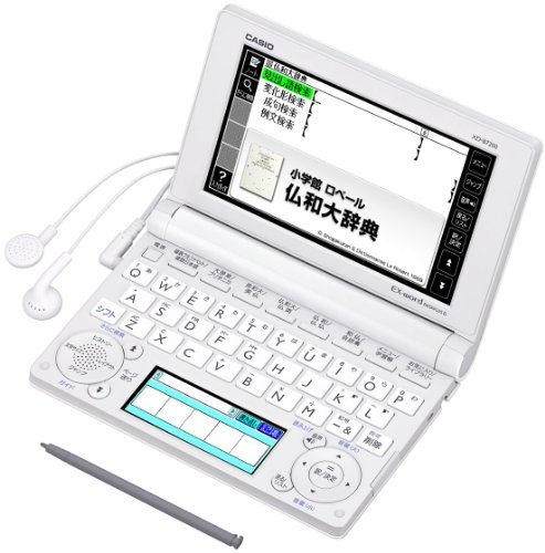 CASIO Ex-word 電子辞書 フランス語モデル XD-B7200