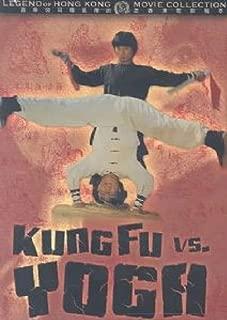 kung fu fighting tournament