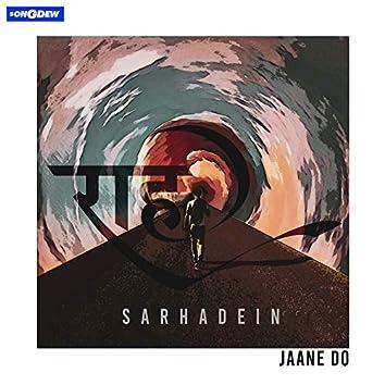 Jaane Do