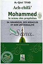 Ach-chifa Mohammed le sceau des prophetes. Sa grandeur , ses mira