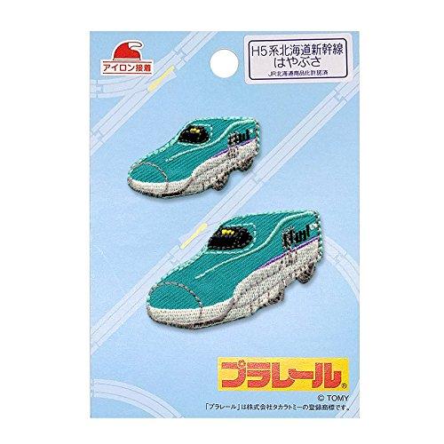 プラレール ワッペン4 60971:H5系北海道新幹線はやぶさ