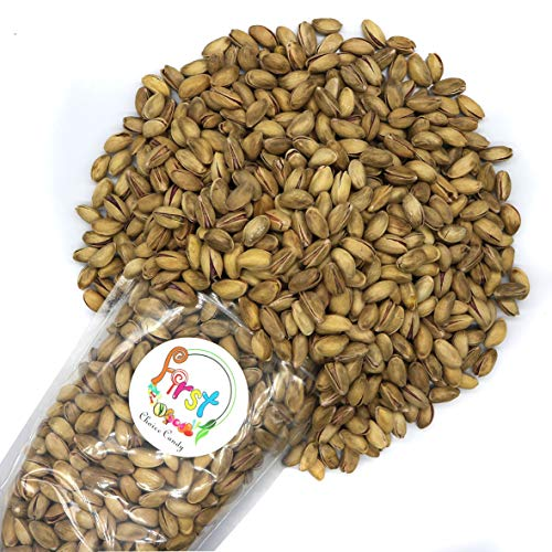 Roasted & Salted Antep Turkish Pistachios (1 Pound)