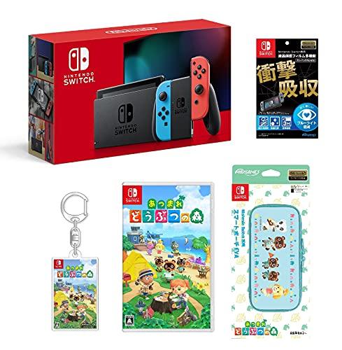 Nintendo Switch 本体 (ニンテンドースイッチ) Joy-Con(L) ネオンブルー/(R) ネオンレッド+あつまれ どうぶつの森 -Switch(【Amazon.co.jp限定】オリジナルアクリルキーホルダー 同梱)+【任天堂ライセンス商品】Nintendo Switch専用液晶保護フィルム 多機能+Nintendo Switch専用スマートポーチEVA あつまれどうぶつの森