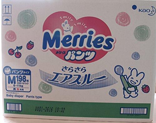 【パンツ Mサイズ】メリーズさらさらエアスルー (6~11kg)198枚(33枚×6パック) [ケース品]