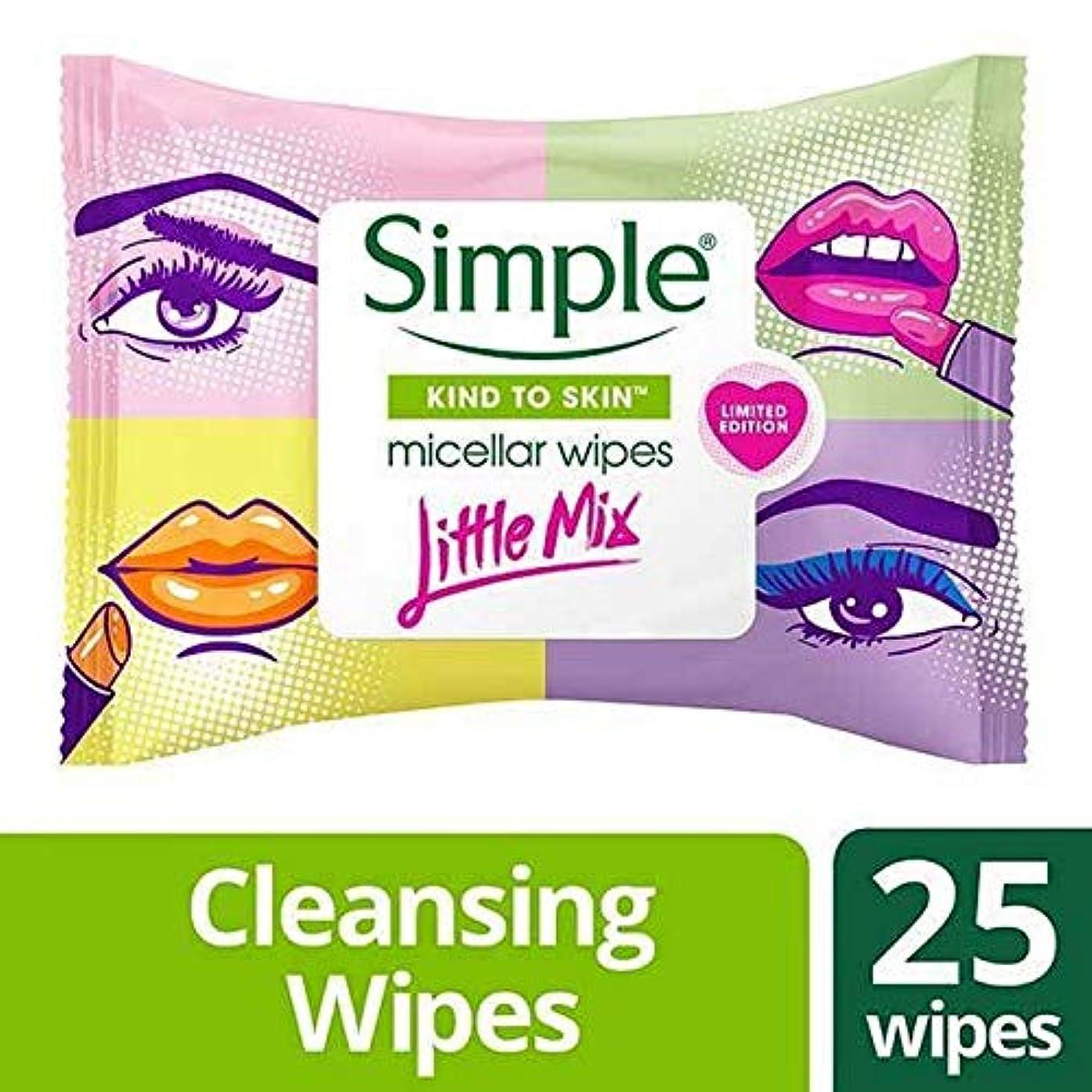スラダム醸造所トイレ[Simple ] 単純X少しミックスミセルは、25Sワイプ - Simple x Little Mix Micellar Wipes 25s [並行輸入品]