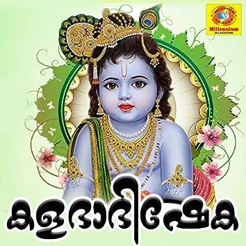 Kalababhisheka