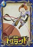 探検ドリランド 4[DVD]